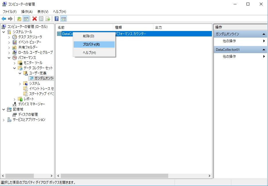 http://uploader.swiki.jp/attachment/full/attachment_hash/135f2f32dbdd29b7a5130fb70fb31015e44d1748