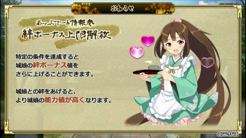 http://uploader.swiki.jp/attachment/full/attachment_hash/21f7bf260bab8ce268f143c95db8ada451fc9db9