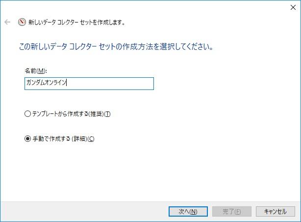 http://uploader.swiki.jp/attachment/full/attachment_hash/7385d2cfc09998a33cd3960f505e492604fb125a