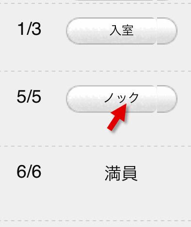 http://uploader.swiki.jp/attachment/full/attachment_hash/7845de64843464f7fc881ae0993de8e13612b43a