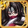 封妖の忍者カナメ