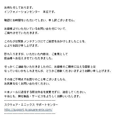 http://uploader.swiki.jp/attachment/full/attachment_hash/86706bb91b26a0680e0443f841f8f12546bf5f2c