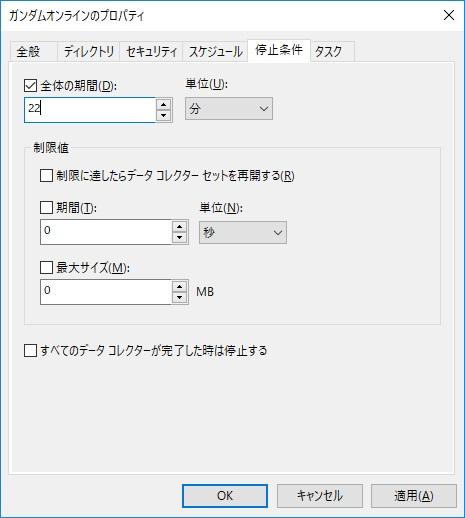 http://uploader.swiki.jp/attachment/full/attachment_hash/88211a987961bb1b479205cdf0a349425ae713df