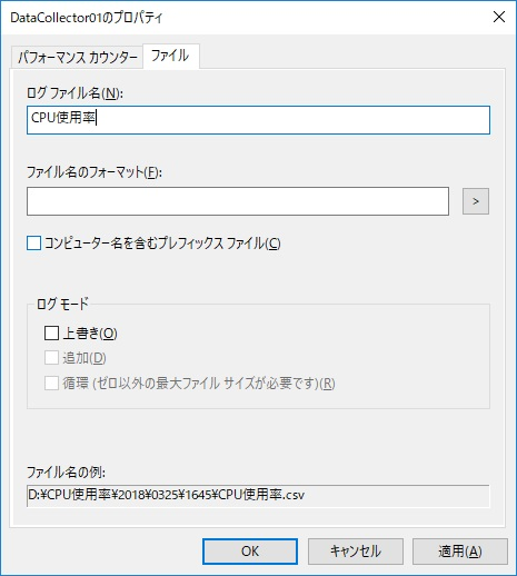 //uploader.swiki.jp/attachment/full/attachment_hash/a9640b6eee340257ca8852e9dc0b2bf64f1c13b1
