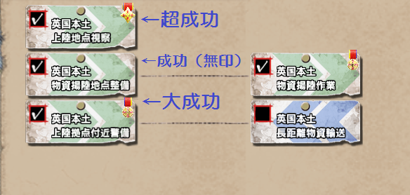 http://uploader.swiki.jp/attachment/full/attachment_hash/a9666f995b83dfaf13438b6fe53fd6f5460235f7