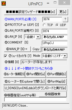 http://uploader.swiki.jp/attachment/full/attachment_hash/acd31c2d42a9172ea33ef3efef17a09eccfa6544