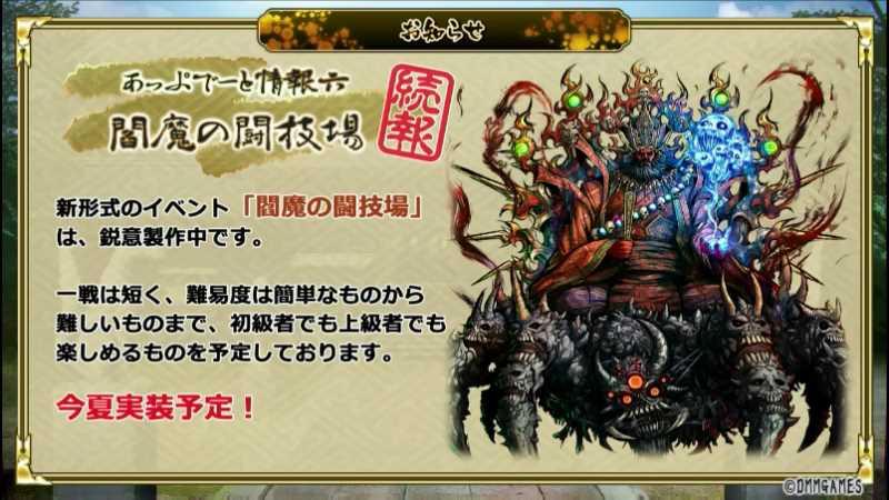 http://uploader.swiki.jp/attachment/full/attachment_hash/b7bc2c21cbce41022fa327c94dac3f5b04b8aea1