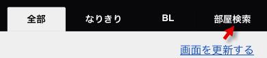 http://uploader.swiki.jp/attachment/full/attachment_hash/c27dbd6cee9e873cbbf2f69716596f543333e128