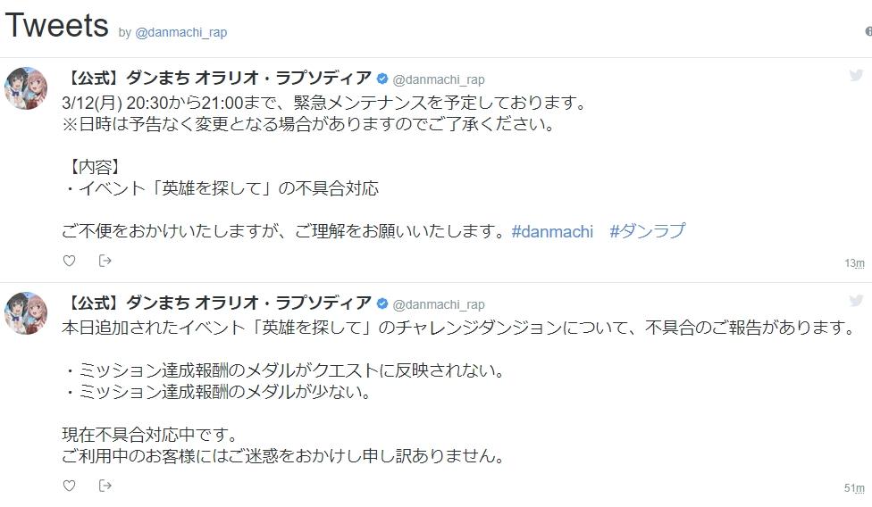 http://uploader.swiki.jp/attachment/full/attachment_hash/e5678131b864afcb57b9e20765906a2b95ef6385