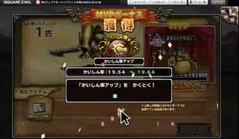 http://uploader.swiki.jp/attachment/uploader/attachment_hash/007f53fa678b31d9b0fe7df753b3c04d289950ce
