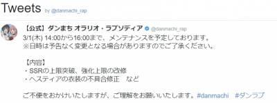 http://uploader.swiki.jp/attachment/uploader/attachment_hash/06d7bbb2194a4c9b231d6a8483531ee033021136