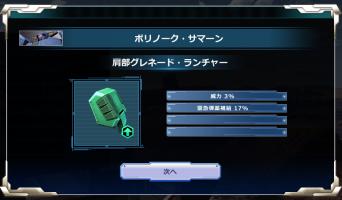 http://uploader.swiki.jp/attachment/uploader/attachment_hash/0819c7c184f67f1afe2cb1ae096c08a02d2672c3
