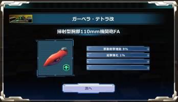 http://uploader.swiki.jp/attachment/uploader/attachment_hash/08e4ccd790fe91bc8c0c34f57307d29f6b632d19