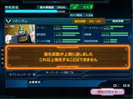 http://uploader.swiki.jp/attachment/uploader/attachment_hash/09d47897346dfa401a3b01f4ba8141e67b6d3a39