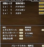 http://uploader.swiki.jp/attachment/uploader/attachment_hash/0c8a9598e947a656ea7c62ca0aea4c68fb282a18