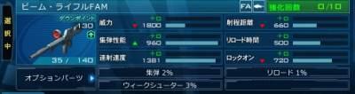 http://uploader.swiki.jp/attachment/uploader/attachment_hash/0ee7360972cf9010191dfda0c6c9ad0514e02f5f