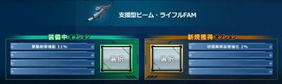 http://uploader.swiki.jp/attachment/uploader/attachment_hash/12c6dc88bbee25a4f199b838bb88543035c6b00f