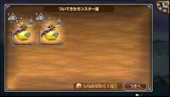 http://uploader.swiki.jp/attachment/uploader/attachment_hash/160ac66ea3b6835923e67c5af29331456bd0eb9b