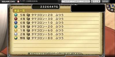 http://uploader.swiki.jp/attachment/uploader/attachment_hash/163e8b93595b8ae185818fc7faa9e86a47ee5d13