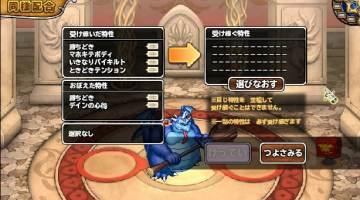 http://uploader.swiki.jp/attachment/uploader/attachment_hash/16ef6daf8df612c99534187f582f87effa92a07a