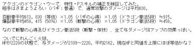 http://uploader.swiki.jp/attachment/uploader/attachment_hash/17209d771a5152c445233a442b51488929117bc7