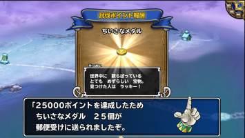 http://uploader.swiki.jp/attachment/uploader/attachment_hash/1c9e6ac2bfd990ad68b0632946bc8281e60d2499
