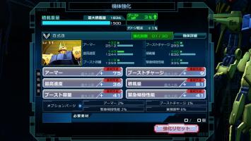 http://uploader.swiki.jp/attachment/uploader/attachment_hash/1dfd400313d0331a46069965d283ea400613f836