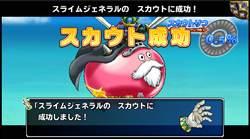 http://uploader.swiki.jp/attachment/uploader/attachment_hash/1f898e1b85f6390bcc7fb6bebc9612c2dfda683a
