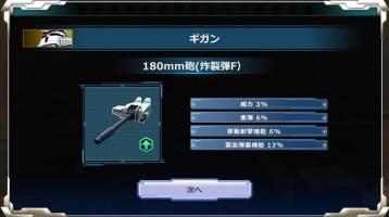 http://uploader.swiki.jp/attachment/uploader/attachment_hash/20bab4943eee101644a454c9f6753f79a30d7078