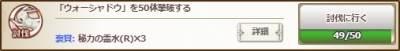 http://uploader.swiki.jp/attachment/uploader/attachment_hash/20caa6e5e2c38eae8de3afb881110472caa1553b