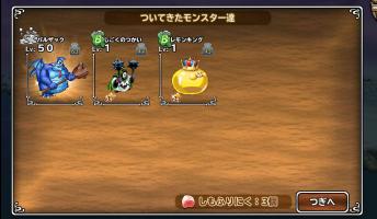 http://uploader.swiki.jp/attachment/uploader/attachment_hash/2299d1aa7784257024675bd23befccb994d5331e