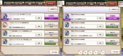 http://uploader.swiki.jp/attachment/uploader/attachment_hash/22c92619c458c0437ea6c07f4ea149676a82a91f
