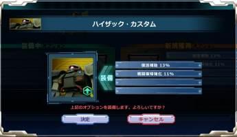 http://uploader.swiki.jp/attachment/uploader/attachment_hash/22dc5ca17b139c0c94ff46603a64a2804bcb4c7a