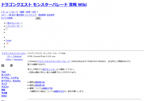 http://uploader.swiki.jp/attachment/uploader/attachment_hash/2589529ee5ed9a1736f9caaa0686431ed0d5fdcb