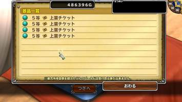 http://uploader.swiki.jp/attachment/uploader/attachment_hash/26941623f46d28081f34a1607e775216042b2642