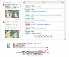 http://uploader.swiki.jp/attachment/uploader/attachment_hash/2b4a5705b0a1535fd03f2e276d3988d0eb5239cf