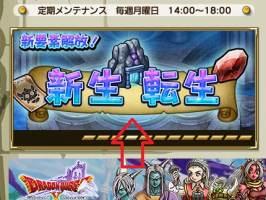 http://uploader.swiki.jp/attachment/uploader/attachment_hash/2e2782341e55f721e0bb9e908de83cc60178e7d7