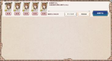 http://uploader.swiki.jp/attachment/uploader/attachment_hash/2f2e3dea5c2b836cd04a3266f229203543c8f0d2