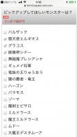 http://uploader.swiki.jp/attachment/uploader/attachment_hash/2fc150cd0dda8cdfa1645cebeb3d544741b05280