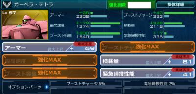http://uploader.swiki.jp/attachment/uploader/attachment_hash/37e25f55ab12267ea34be22c48cbf1a197a7358d