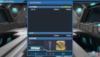 http://uploader.swiki.jp/attachment/uploader/attachment_hash/40dc39ca7842cf935f4af524c2df00386057381d