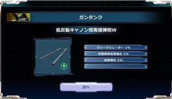 http://uploader.swiki.jp/attachment/uploader/attachment_hash/44d101a7c99776ccfdb5b3eecb262d900555d5e7