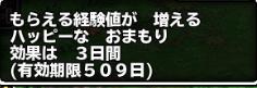 http://uploader.swiki.jp/attachment/uploader/attachment_hash/4514c9f2aaf7495d38e576c1d84fcf77d66bb7db