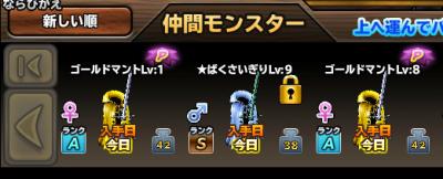 http://uploader.swiki.jp/attachment/uploader/attachment_hash/465943e86e8d203ad28065771498be1165a14485