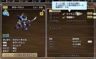 http://uploader.swiki.jp/attachment/uploader/attachment_hash/48ecc65a57fec513d7f38eda412847146548ef1d