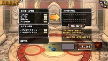 http://uploader.swiki.jp/attachment/uploader/attachment_hash/4e0bc022a75b1c9088c89e3908feca67a0be7816