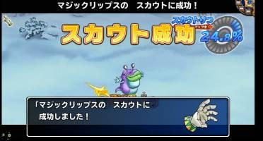 http://uploader.swiki.jp/attachment/uploader/attachment_hash/4ff3244d8cb5d9548758cf271eed913e1994784b