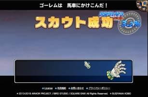 http://uploader.swiki.jp/attachment/uploader/attachment_hash/51aab21412a4518826828b1c229cfd045650d332