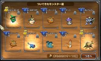 http://uploader.swiki.jp/attachment/uploader/attachment_hash/544d07380632bfbb4c8d4dda6815ad710e30e216