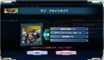 http://uploader.swiki.jp/attachment/uploader/attachment_hash/59925ef607e0cdc08a546d9d609cbe516ed113be
